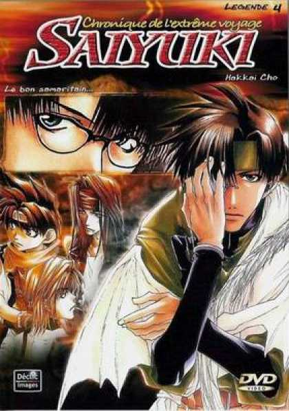 French DVDs - Saiyuki Vol 4
