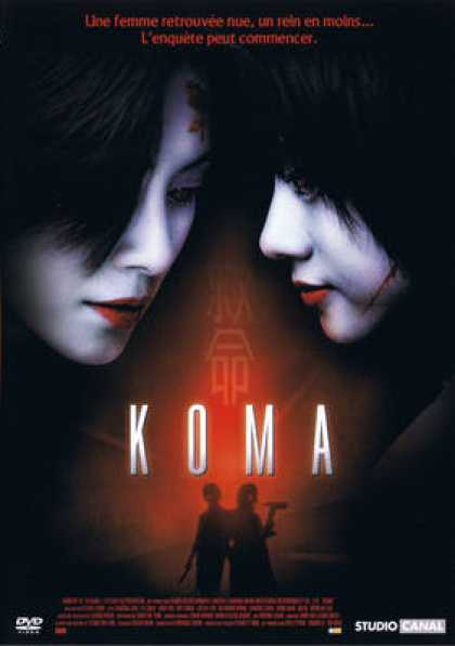 French DVDs - Koma