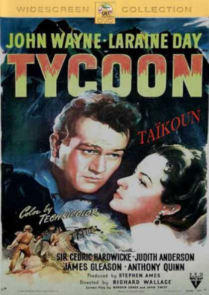 French DVDs - Taïkoun (Tycoon)