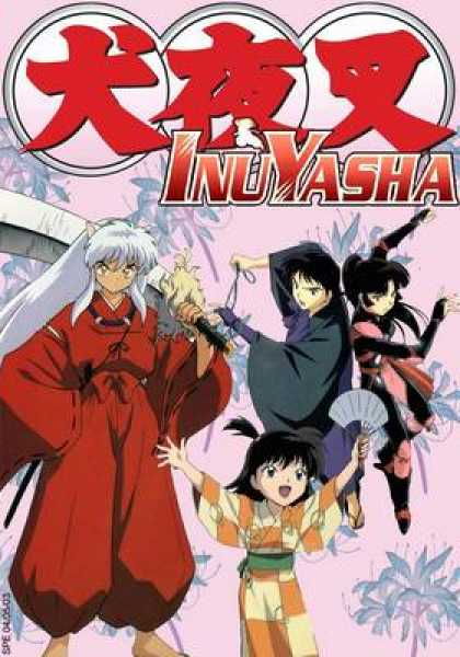 French DVDs - Inuyasha