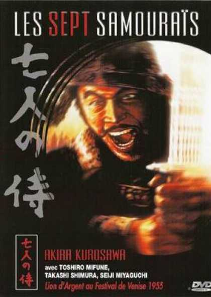 French DVDs - The Seven Samurais