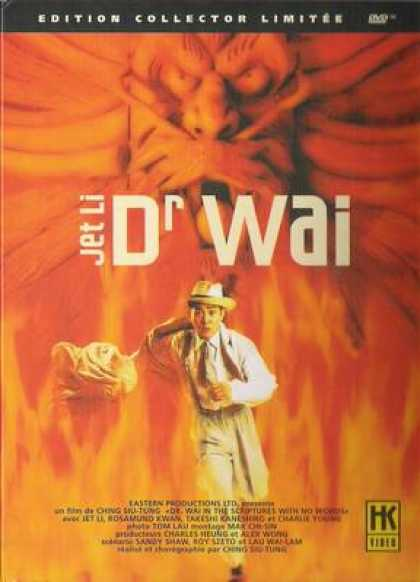 French DVDs - Jet Li Dr Wai
