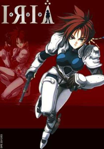French DVDs - Iria