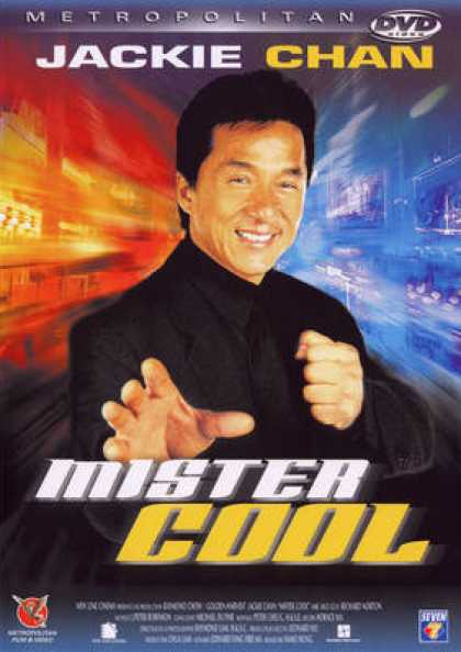 French DVDs - Mister Cool