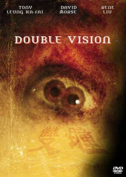 French DVDs - Double Vision