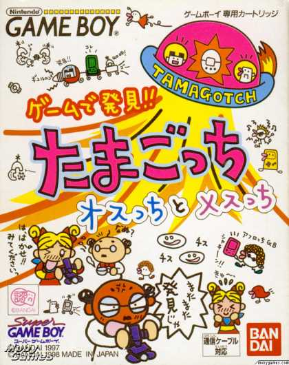 Game Boy Games - Tamagotchi: Osutchi & Mesutchi