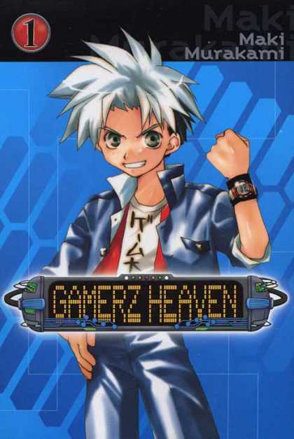 Gamerz Heaven 1 - Maki Murakami - Watch - Number One - Jacket - Anime