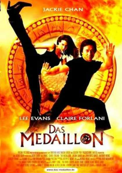 German DVDs - The Medaillon