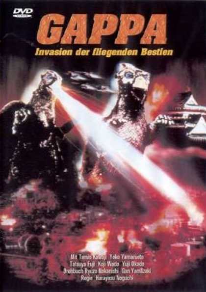 German DVDs - Gappa