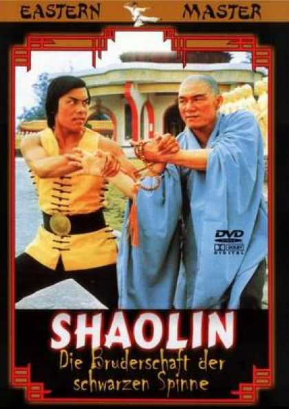 German DVDs - Shaolin