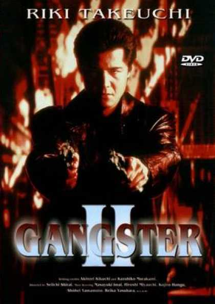 German DVDs - Gangster 2