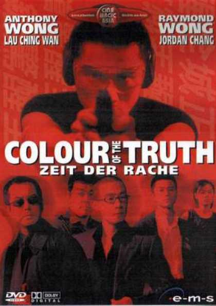 German DVDs - Colour Of The Truth