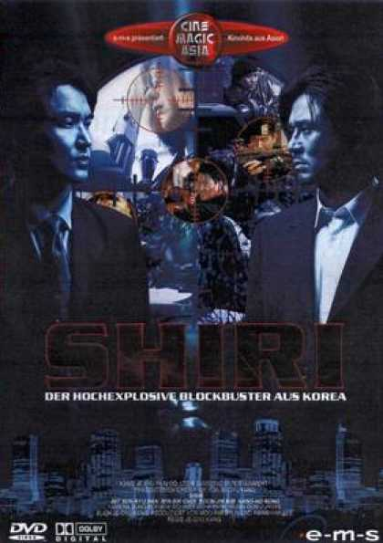 German DVDs - Shiri