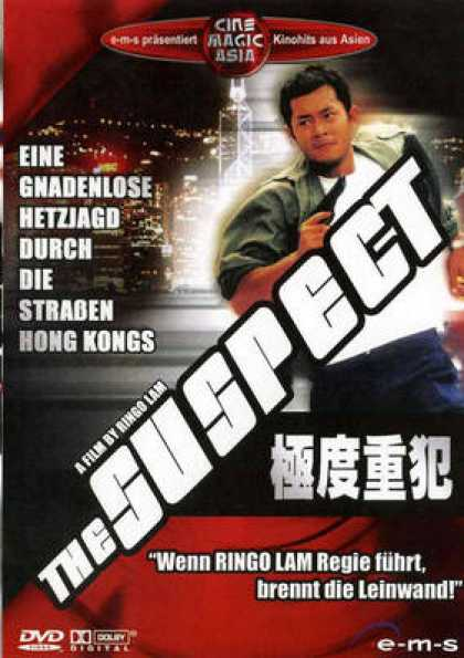 German DVDs - The Suspect