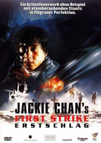 German DVDs - First Strike