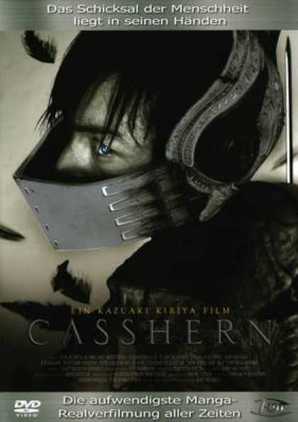 German DVDs - Casshern