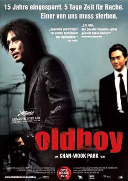 German DVDs - Oldboy
