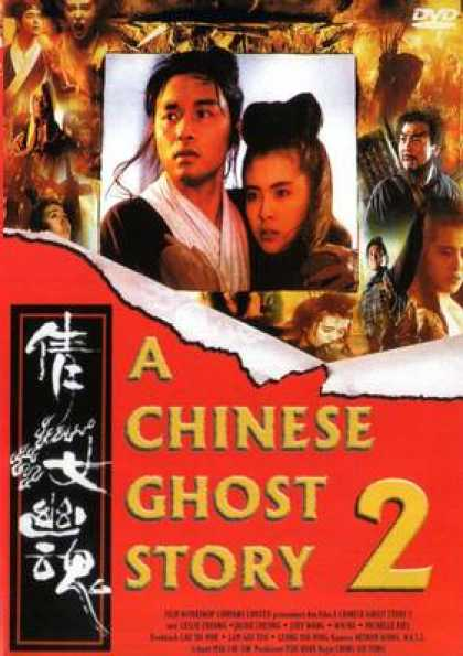 German DVDs - A Chinese Ghost Story 2