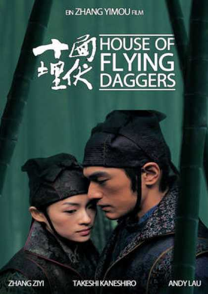 German DVDs - House Of Flying Daggers