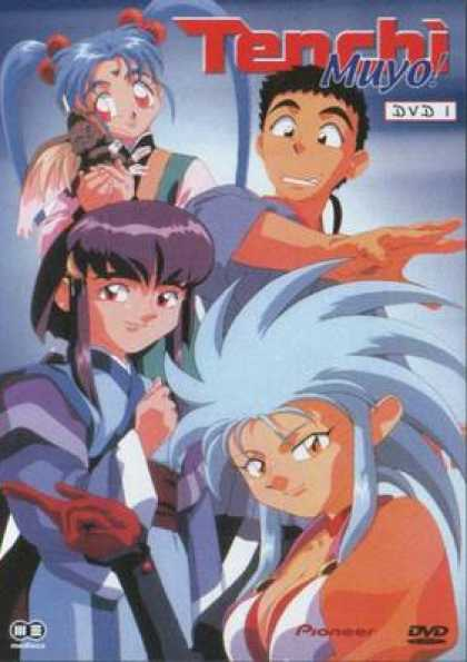 German DVDs - Tenchi Muyo Volume 1