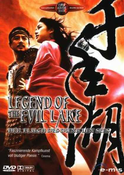 German DVDs - Legend Of The Evil Lake