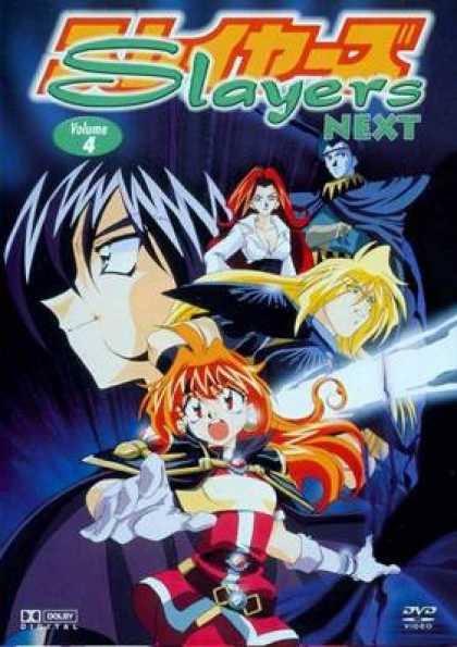 German DVDs - Slayers Next Vol.4