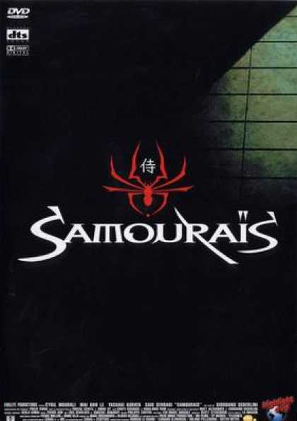 German DVDs - Samourais