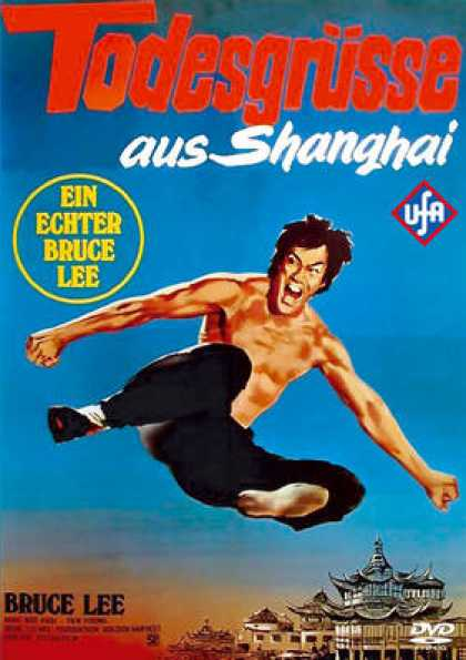 German DVDs - Fist Of Fury