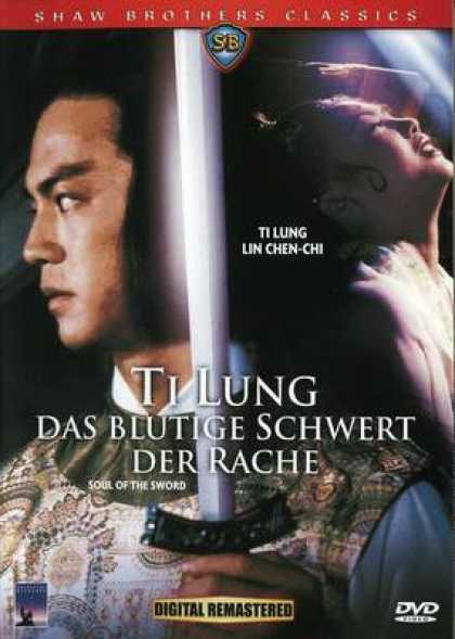 German DVDs - Soul Of The Sword