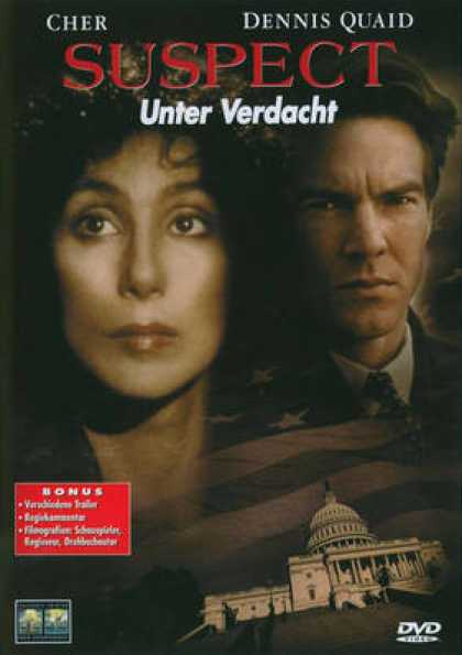 German DVDs - Suspect