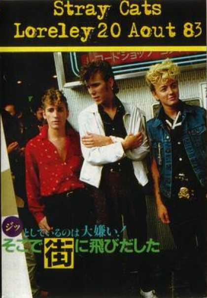 German DVDs - Stray Cats Germany 83