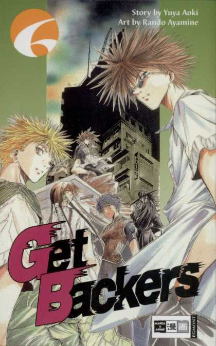 Get Backers 6 - Japanese Comics - Gang Wars - Revenge - School Gangs - Japanese School Gang