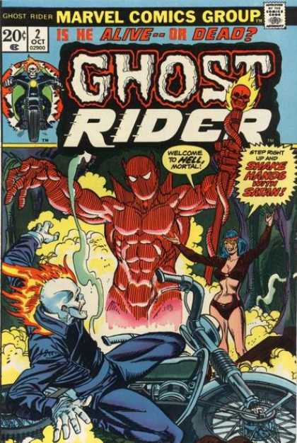Ghost Rider 2 - Clayton Crain, Dick Ayers