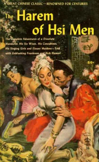 Giant Books - The Harem of Hsi Men
