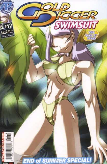 Gold Digger Swimsuit Special 12 - Near-nude - Flesh - Skin