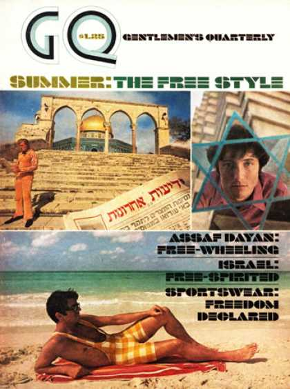 GQ - Summer 1970 - Summer: The Free Style