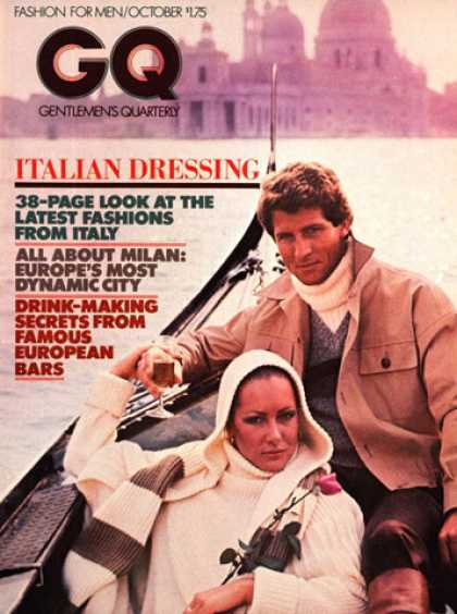 GQ - October 1976 - Italian Dressing