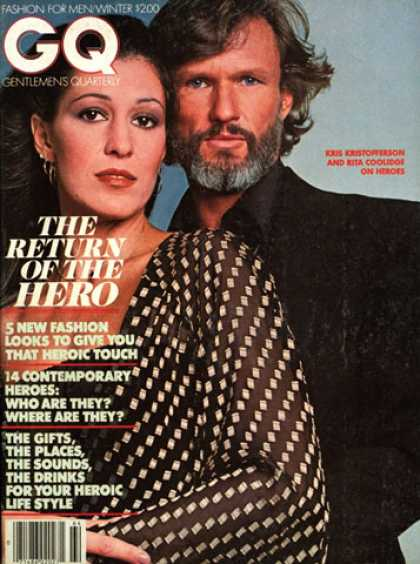 GQ - Winter 1977 - Kris Kristofferson and Rita Coolidge