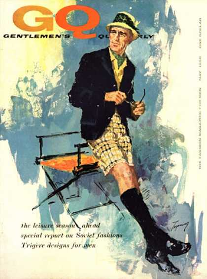 GQ - May 1959 - Leisure Season