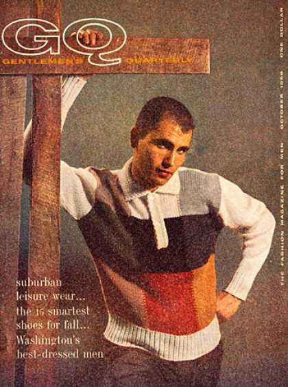 GQ - October 1959 - Suburban Leisure Wear
