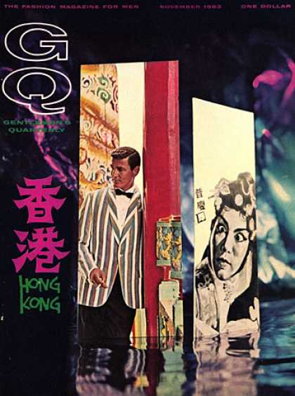 GQ - November 1963 - Hong Kong