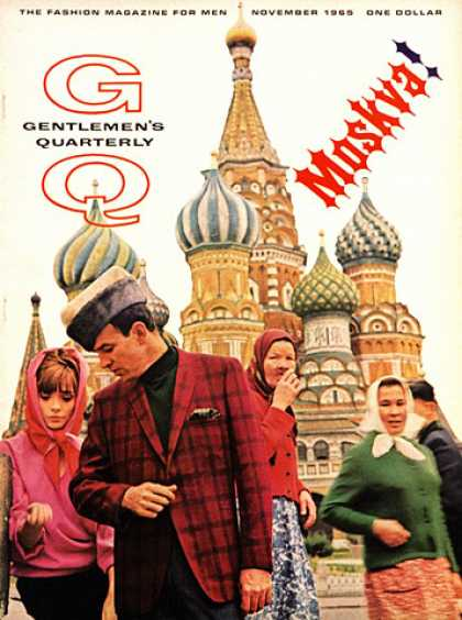 GQ - November 1965 - Moscow