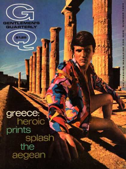 GQ - Summer 1968 - Greece