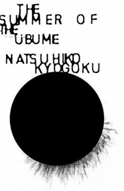 Greatest Book Covers - The Summer of the Ubume
