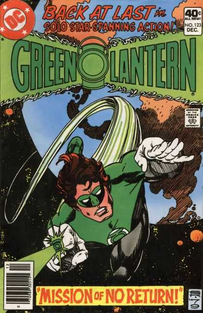 Green Lantern (1960) 123 - Mission Of No Return - Smoke - Sky - Flying - Green Ring