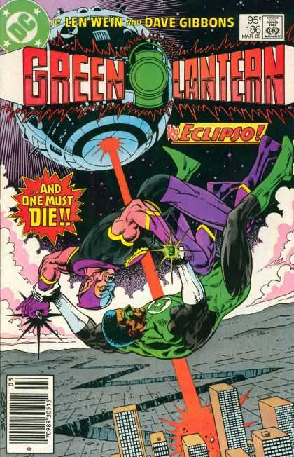 Green Lantern (1960) 186 - Fault Line Crack - Planet Ship - Lazer Beam - Above City - Lazer Hits City - Dave Gibbons
