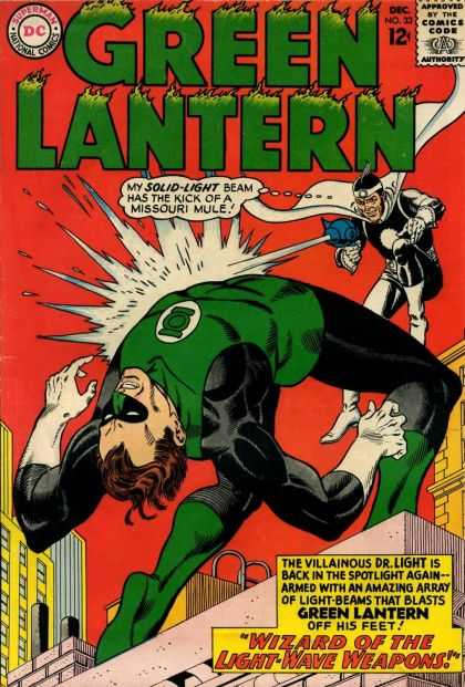 Green Lantern (1960) 33