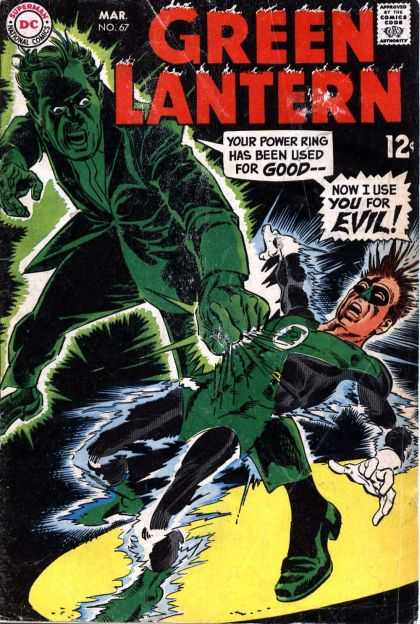 Green Lantern (1960) 67 - Dick Giordano