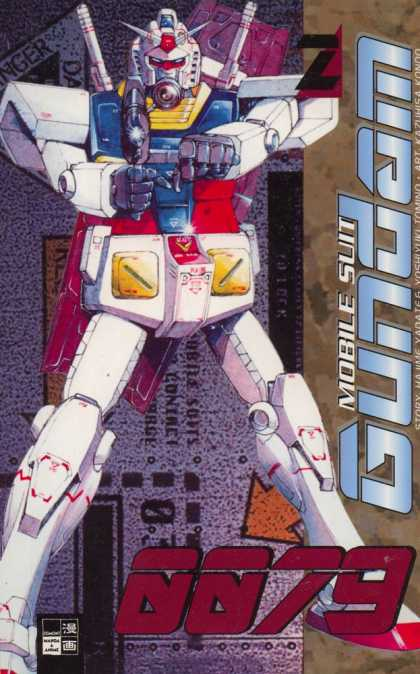 Gundam 0079 2 - Mobile Suit - Danger Warning Signs - Large White Mecha    Gundam 0079