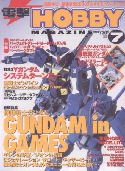 Hobby Magazine - Gundam in Games